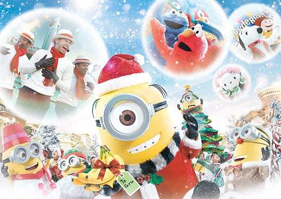 クリスマス・イベント 2020