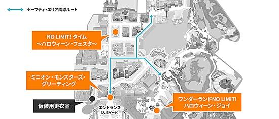 USJハロウィーン・エリア・マップ2021