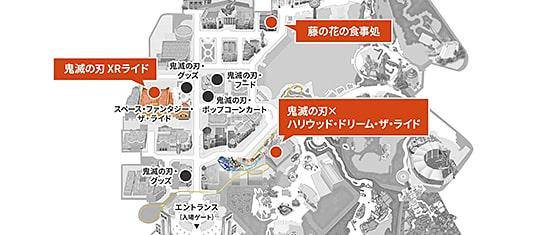 USJ鬼滅の刃のエリアマップ