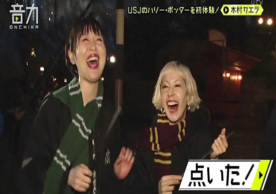 木村カエラが魔法体験